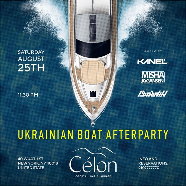 Ukrainian Independence Day After Party