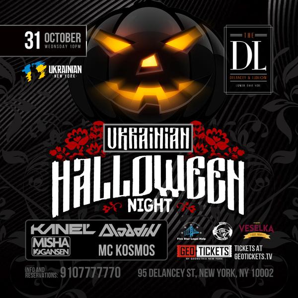Ukrainian Halloween Night in Manhattan