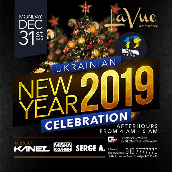 Ukrainian New Year's Eve Celebration