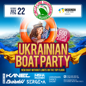 Ukrainian Boat Party