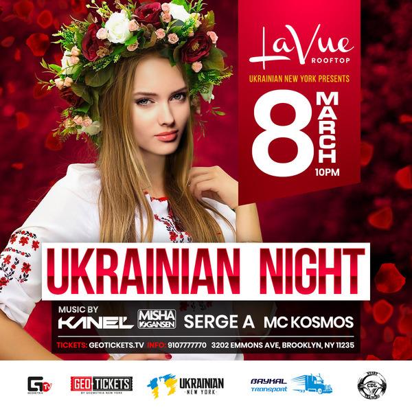 Ukrainian Party Night