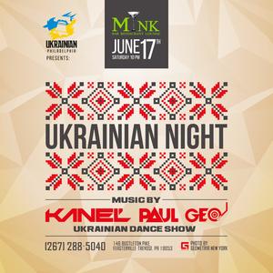 Ukrainian Night