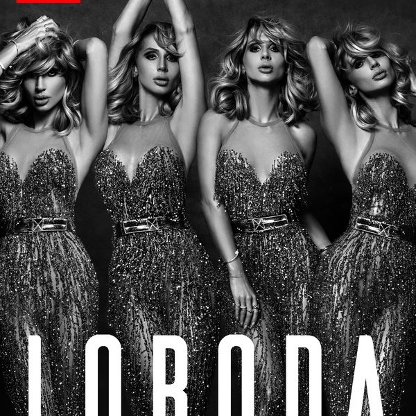 Loboda (Live Concert) in NYC