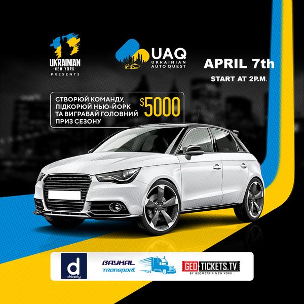 Ukrainian Auto Quest