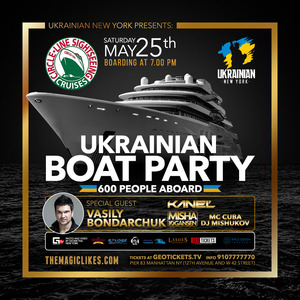 Ukrainian Boat Party #1