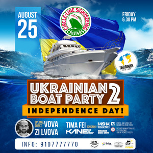 Ukrainian Boat Party 2 /  Independence Day of Ukraine