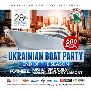 Ukrainian Boat Party #4  End of the Season
