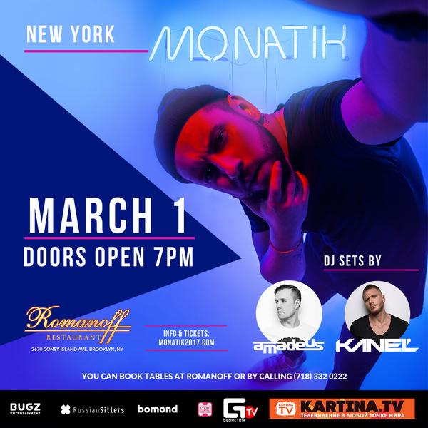 Monatik (Live Concert) in NYC