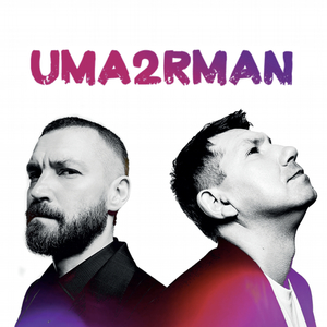 Группа Uma2rman
