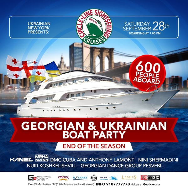 Georgian & Ukrainian Boat Party: End of the Season