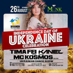 Independence Day of Ukraine celebration.