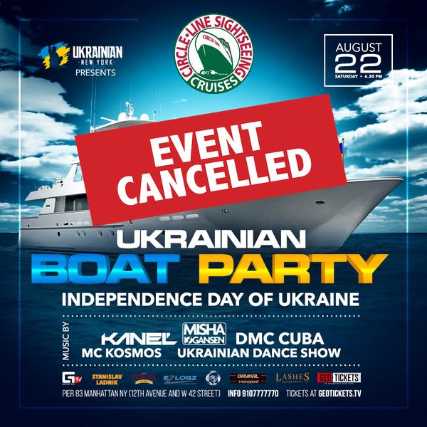 Ukrainian Boat Party Independence Day of Ukraine