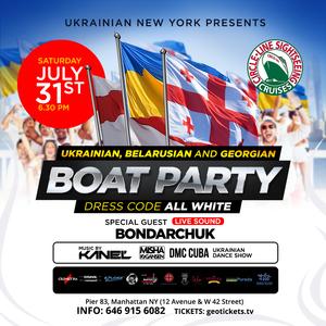 Ukrainian, Belarusian and Georgian Boat Party