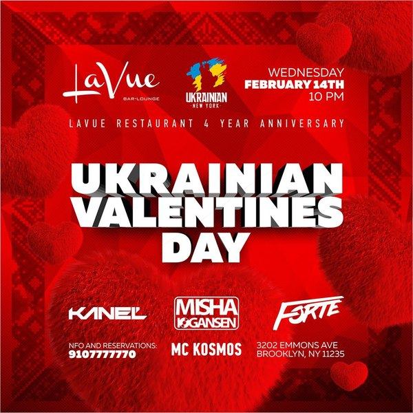 Ukrainian Valentines Day