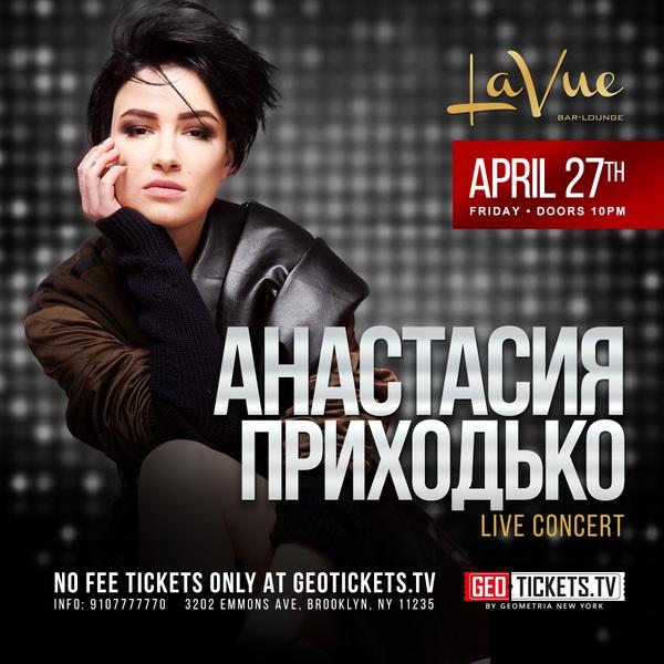 Анастасия Приходько (Live Concert)