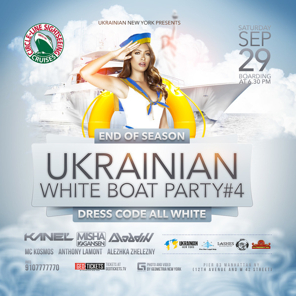 Ukrainian White Boat Party #4