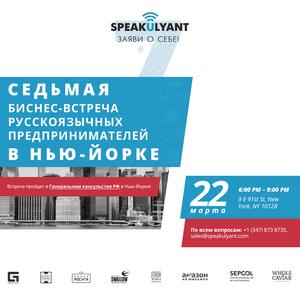 Organizer Poster